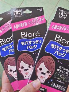 biore-nose-strip
