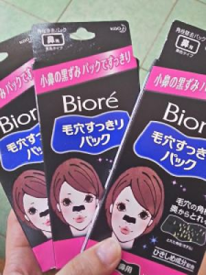 biore-nose-strip